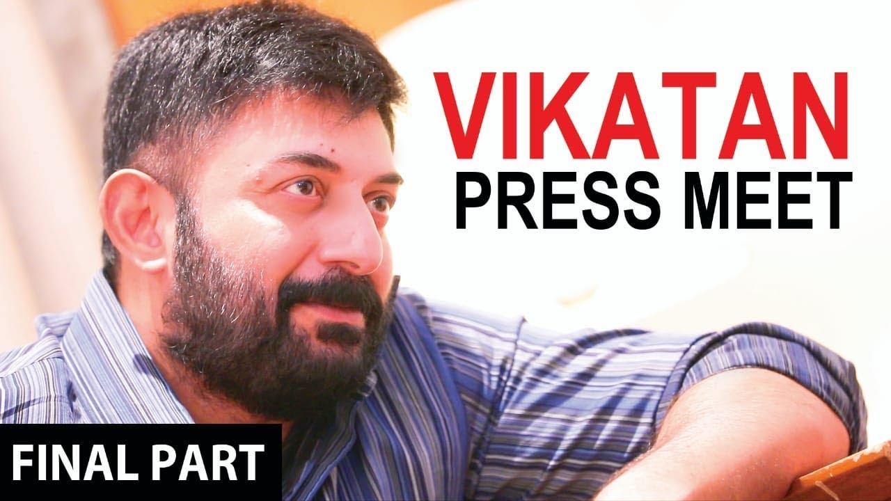 என்னோடு Simbu, Vijay Sethupathi, Arun Vijay பேசிய விஷயங்கள்! Arvind Swamy Vikatan Press Meet Final