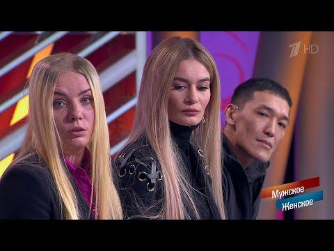 Пятигорская дорама. Мужское / Женское. Самые драматичные моменты выпуска от 14.12.2020