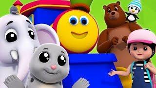 บ๊อบรถไฟ | ไปที่สวนสัตว์ | เพลงสัตว์ | เพลง เด็ก อนุบาล | Going To The Zoo | Bob The Train Thailand