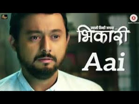 Download BHIKHARI MARATHI MOVIE|| SWAPNIL JOSHI HD Mp4 3GP Video and MP3