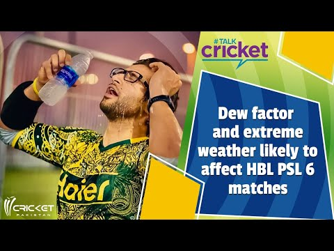 Extreme weather in Abu Dhabi ahead of HBL PSL 6
