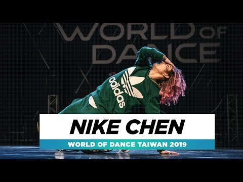 Лучшие танцы — NIKE CHEN | FRONTROW |Judge Showcase | World