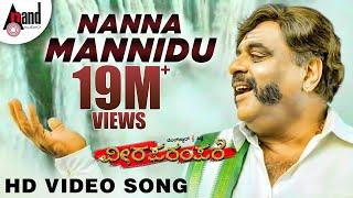 Viraparampare | Nanna Mannidu | Kannada Hd Video Song | Kiccha Sudeep, Ambrish, Aindrita Ray