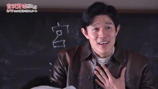鈴木亮平、若き宮沢賢治を表情豊かに熱演主演ドラマメーキング映像公開