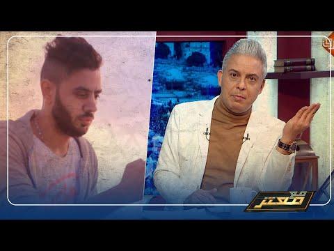 الممثل المصري