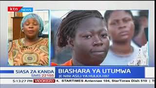 Biashara ya utumwa tukirejelea kisa cha Waafrika kuuzwa nchini Libya: Siasa za Kanda
