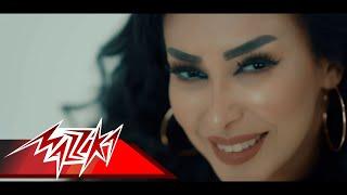 Keda Khatar - Shahinaz كده خطر - شاهيناز