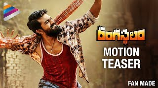 Rangasthalam Motion Teaser | Ram Charan | Samantha | Sukumar | DSP | Rangasthalam Teaser
