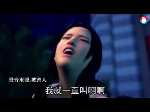 他老被騙感情還仙人跳 竟躲樓梯間電擊無辜女   台灣蘋果日報