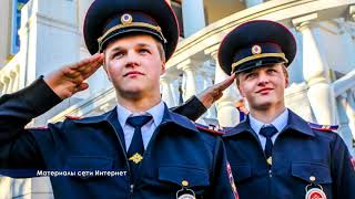 784   НОВОСТИ ОМВД  ОКСАНА ЛЕБЕДЕВА