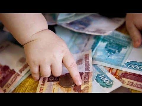 С 1 апреля югорские семьи с детьми смогут получить новое пособие