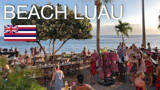 OUR FIRST HAWAIIAN LUAU | The Feast At Lele, Maui