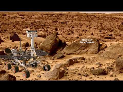 NASA предлагает всем желающим увековечить своё имя на Марсе