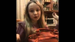 Что в моей сумке?!!!)))