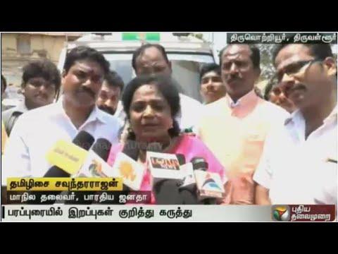 Tamilisai-kick-starts-election-campaign-for-Tamil-Nadu-polls