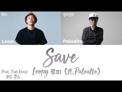 Save Feat 팔로알토 Paloalto Prod 코드 쿤스트 Code Kunst