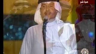 تحميل اغاني محمد عبده ريم الحجر MP3