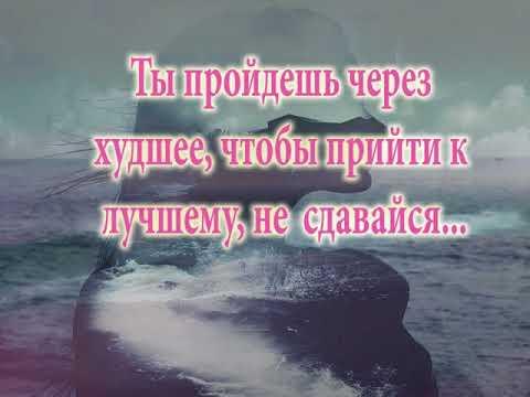Александр журбин песня о счастье