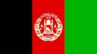 Qataghani - Parde Awal 21 - Mir Mafton nice song (tofa album)