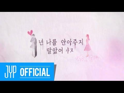 Baek A Yeon, Young K - Shouldn't Have…