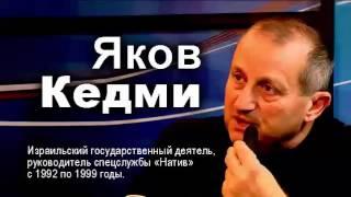 Яков Кедми  Российские ракеты в Иране, кого будут бомбить  02 12 2015 1