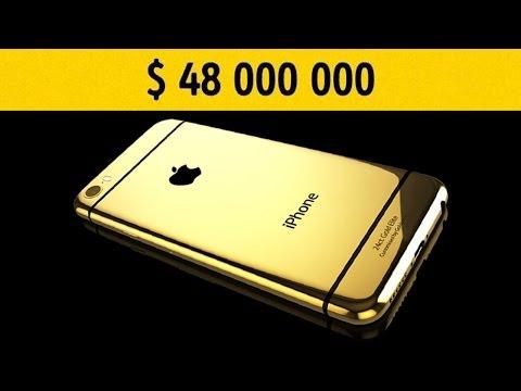 Золотое руно богатство