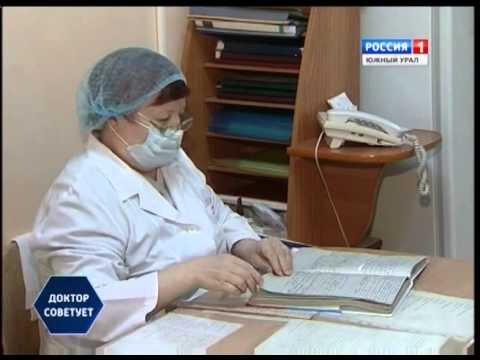 Доктор советует: грипп и его осложнения