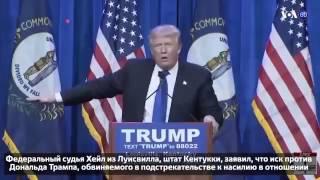 Новости США за 60 секунд – 2 апреля 2017