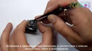 Прошивка Samsung SCX-3405, 3400, 3405W, ML-2165W, CLP-365 v3.00.02.00