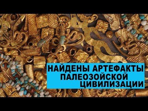 С.Гоман. Караканский диск и другие находки – артефакты палеозойской цивилизации