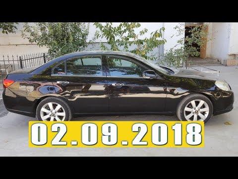 МАШИНА НАРХЛАРИ | MASHINA NARXLARI | 02.09.2018
