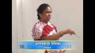 Aaganwadi Kendras - Part 2