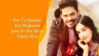 Meri Hasi (LYRICS) - Aakanksha Sharma, Yasser   - YouTube