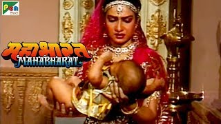 Birth Of Karna | कर्ण का जन्म | महाभारत (Mahabharat) | B. R. Chopra | Pen Bhakti - Download this Video in MP3, M4A, WEBM, MP4, 3GP