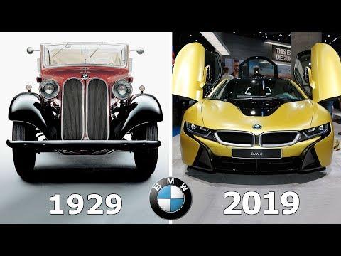 1929 සිට 2019 දක්වා BMW කාර් එකේ විකාශය සිදු උනේ මෙහෙමයි