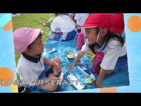 奈良学園幼稚園 園の特徴