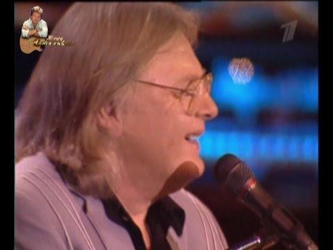 Юрий Антонов - Море. 2005