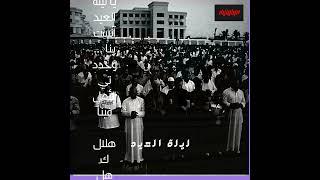 تحميل و مشاهدة مولوتوف - ليلة العيد Molotof - Lelet El Eid MP3