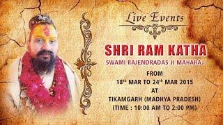 Tikamgarh , M.P (24 March 2015) | Shri Ram Katha | Shri Rajendra Das Ji Maharaj