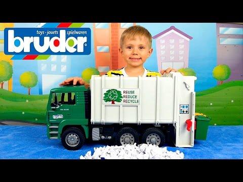 Машинка Мусоровоз Bruder MAN TGA - Играем с Даником в машинки Брудер видео