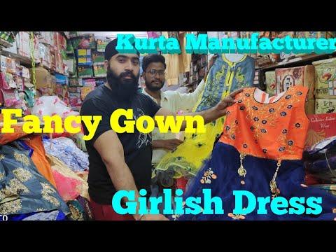 Download Ac Market Ludhiana Whole Sale Market In Ludhiana
