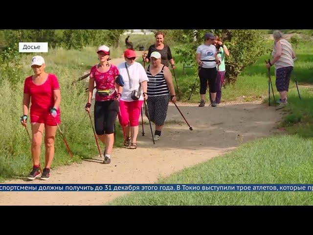 Здоровая ходьба