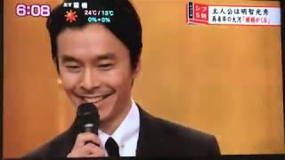 明智光秀麒麟がくる長谷川博己さん大河ドラマ
