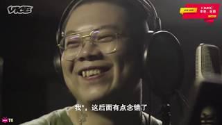 🇨🇳C-BLOCK GOES TO TAIWAN! 🇹🇼VICE X MOMO 陌路同途 EP4【幸會,台南】