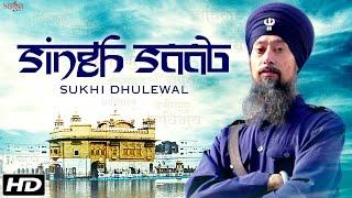 Singh Saab  Sukhi Dhulewal