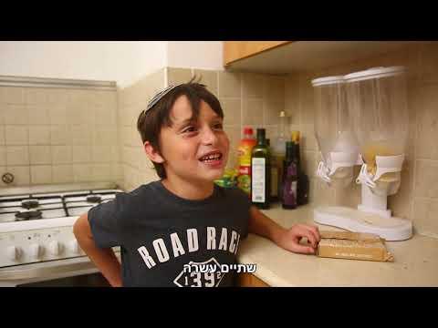 איך (לא) לנהל משא מתן עם ילדים - סרטון קצר ומצחיק להורים