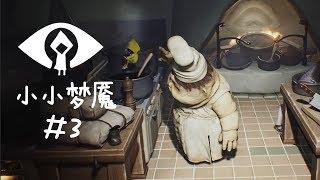 【五歌】★小小夢魘★P3——我竟然被胖頭魚做成了壹鍋湯!