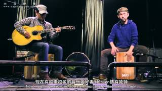 I Love Percussion - Sela in China