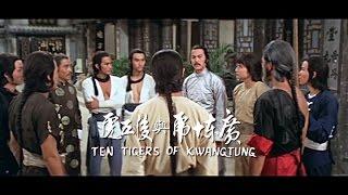 Ten Tigers from Kwangtung Guangdong shi hu xing yi wu xi