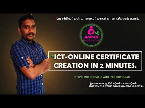 ICT FREE ONLINE CERTIFICATE CREATION IN 2 MINUTES ...